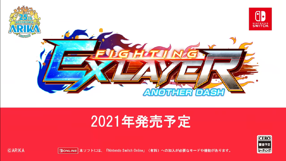 Fighting EX Layer: Another Dash Releases In Japan